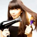 Фен для волосся