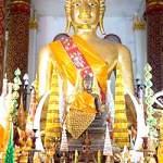Відпочинок в Лаосі