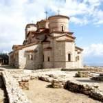 Відпочинок в Македонії