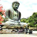 Система здоров'я Кацудзо Ніші. Вправи системи здоров'я ніші. Правила здоров'я Ніші